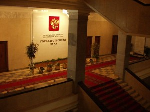 800px-Russian_State_Duma_entrance_hall
