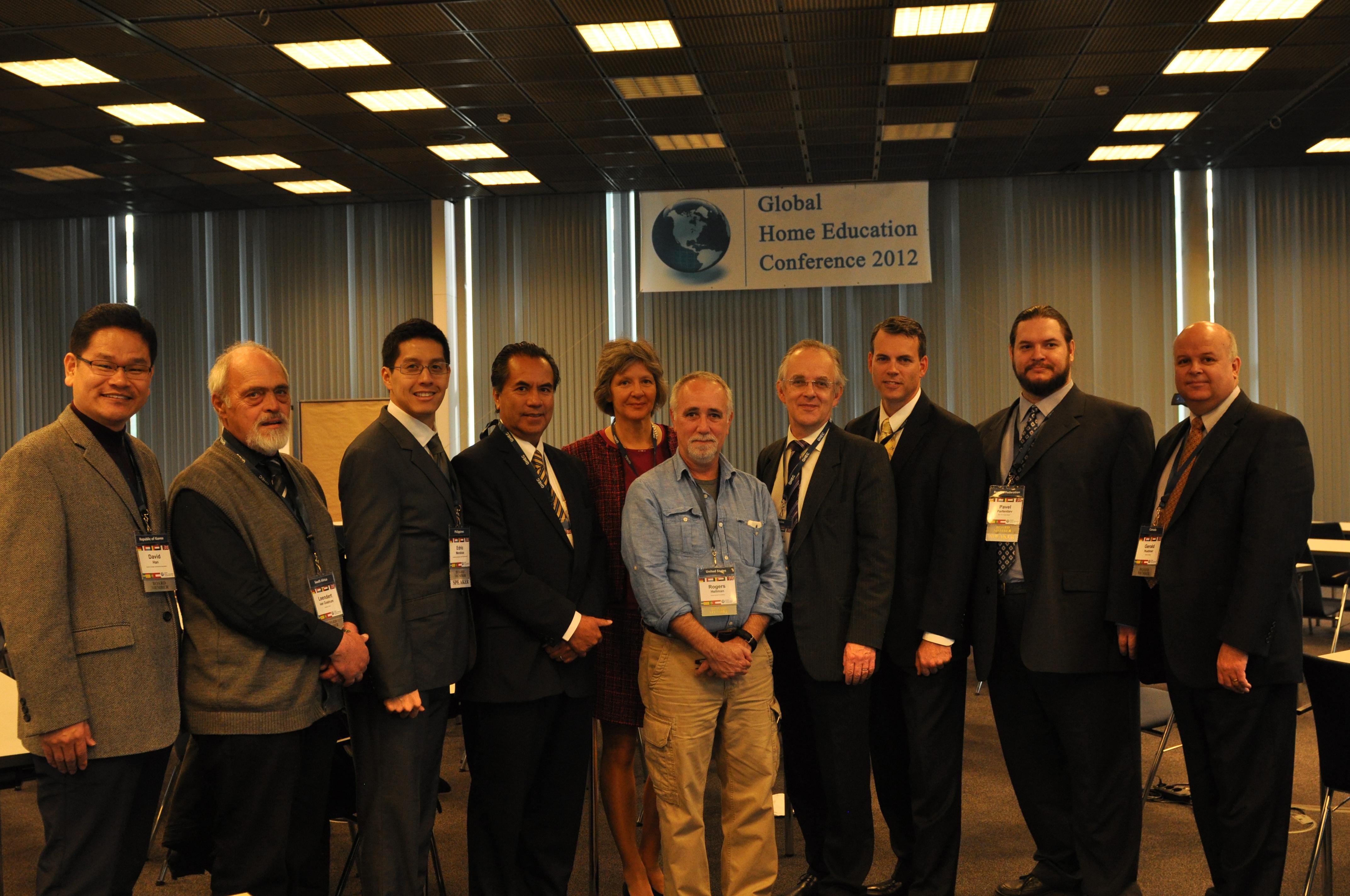 Всемирная конференция по домашнему образованию — 2012